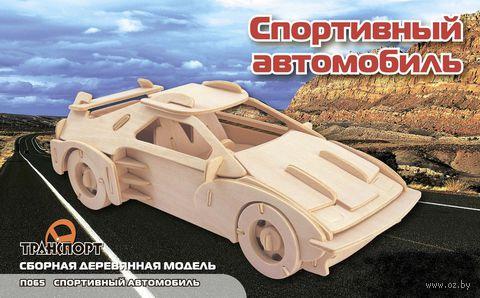 """Сборная деревянная модель """"Спортивный автомобиль"""" — фото, картинка"""