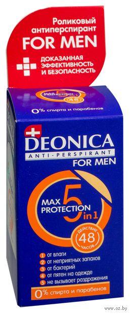 """Антиперспирант для мужчин """"5 Protection"""" (ролик; 45 мл)"""
