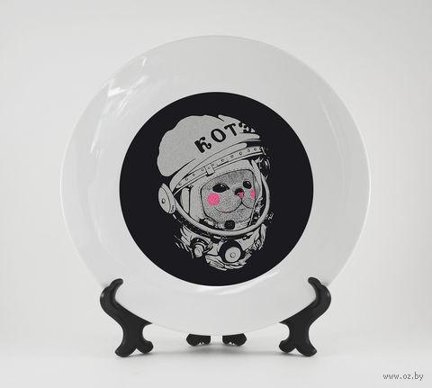 """Тарелка """"Кот космонавт"""" (781)"""