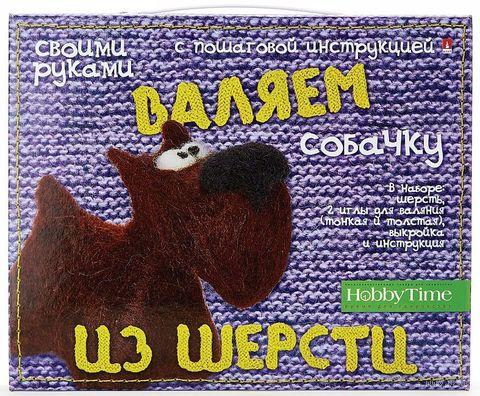"Набор для валяния из шерсти ""Собачка"" — фото, картинка"