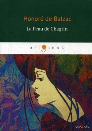 La Peau de Chagrin — фото, картинка