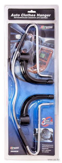 Автомобильная вешалка для одежды (арт. RR0608) — фото, картинка