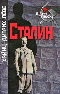 Сталин — фото, картинка