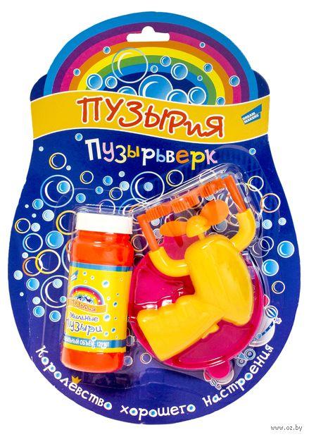 """Игрушка для выдувания мыльных пузырей """"Пузырьверк"""""""