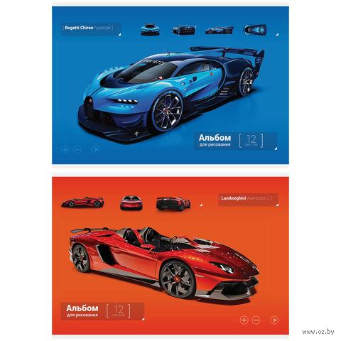 """Альбом для рисования А4 """"Авто. Hypercar"""" (12 листов)"""