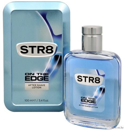 """Туалетная вода для мужчин """"Str8. On the edge"""" (100 мл)"""