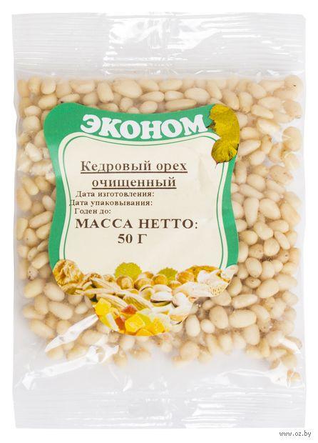 """Кедровый орех очищенный """"Эконом"""" (50 г) — фото, картинка"""