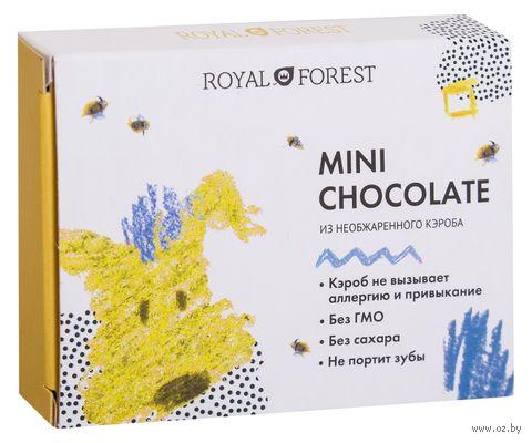 "Шоколад из кэроба ""Royal Forest. Mini. Необжаренный"" (30 г) — фото, картинка"