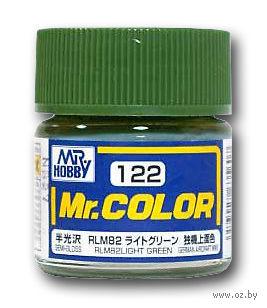 Краска Mr. Color (light green, C122)