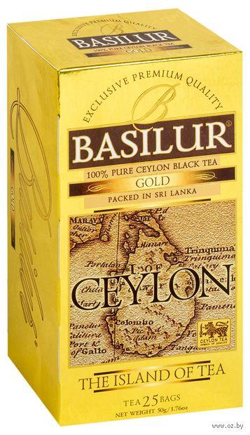 """Чай черный """"Basilur. Gold"""" (25 пакетиков) — фото, картинка"""