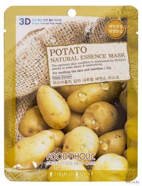 """Тканевая маска для лица """"С экстрактом картофеля"""" (23 мл) — фото, картинка"""