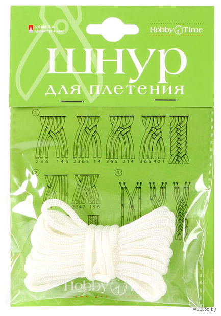 "Шнур для плетения ""Белый"" (3 м) — фото, картинка"