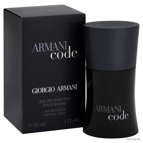 """Туалетная вода для мужчин Giorgio Armani """"Code"""" (30 мл) — фото, картинка"""
