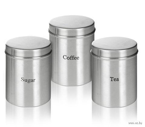 Набор банок для сыпучих продуктов металлических (3 шт, 13,5*9,5 см)