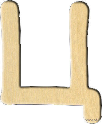 "Заготовка деревянная ""Русский алфавит. Буква Ц"" (28х34 мм)"