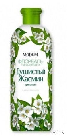 """Пена для ванн """"Душистый жасмин"""" (750 мл)"""