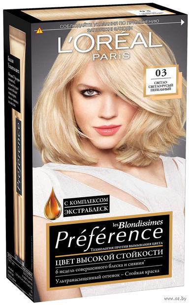 """Краска для волос """"Preference"""" тон: 03, cветло-светло-русый пепельный — фото, картинка"""