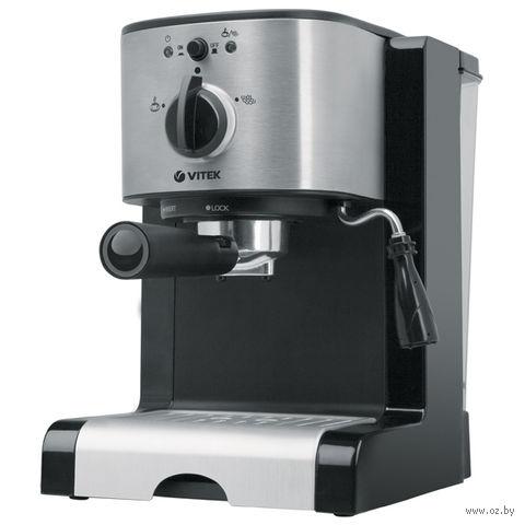 Кофеварка эспрессо Vitek VT-1513 — фото, картинка