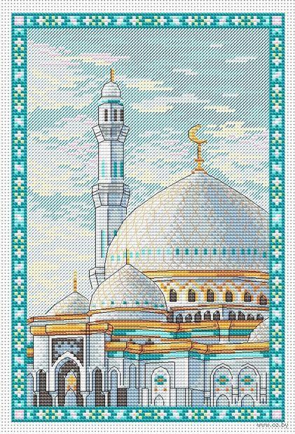 """Вышивка крестом """"Мечеть Хазрет Султан"""" (240х160 мм) — фото, картинка"""