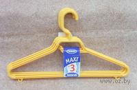 """Вешалка для одежды пластмассовая """"MAXI"""" (3 шт.; 425 мм)"""