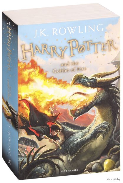 Harry Potter and the Goblet of Fire (Children Cover) — фото, картинка