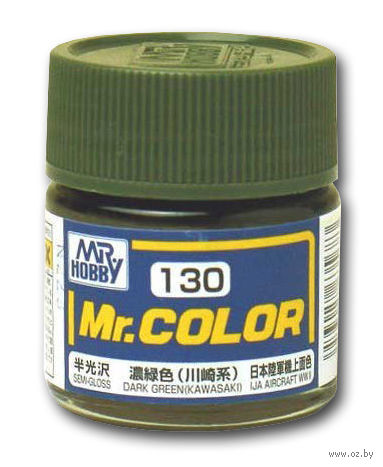 Краска Mr. Color (dark green, C130)