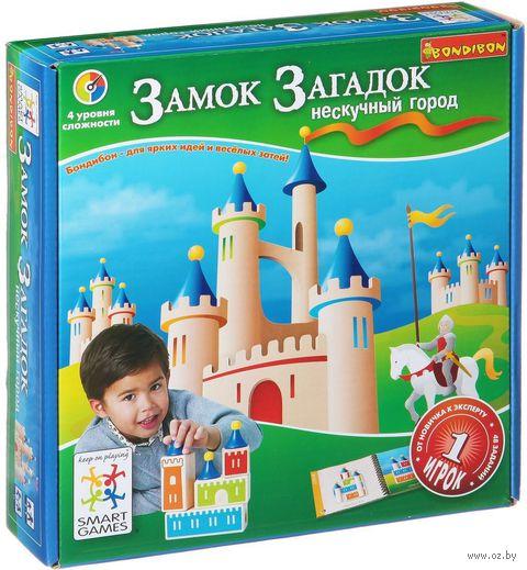 Замок загадок — фото, картинка