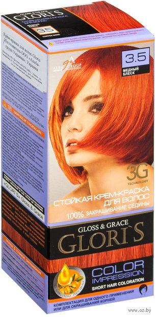 """Крем-краска для волос """"Gloris"""" (тон: 3.5, медный блеск) — фото, картинка"""