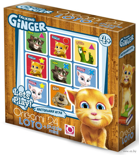 "Домино ""Talking Ginger"" — фото, картинка"