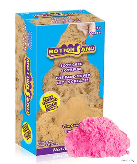 """Кинетический песок """"Motion Sand"""" (розовый; 0,8 кг) — фото, картинка"""