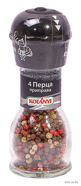 """Приправа """"Kotanyi. 4 перца"""" (35 г) — фото, картинка"""