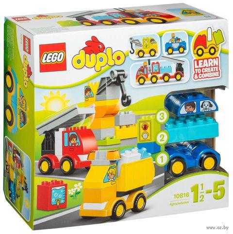 """LEGO Duplo """"Мои первые машинки"""""""