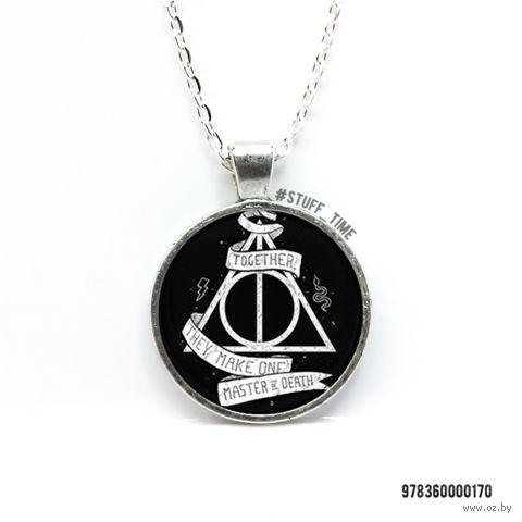 "Кулон ""Гарри Поттер. Дары Смерти"" (170)"