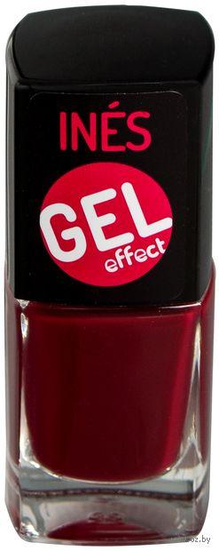 """Лак для ногтей """"Gel Effect"""" (тон: 13)"""