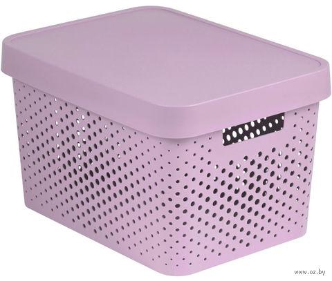 Ящик для хранения с крышкой (17 л; розовый перфорированный)