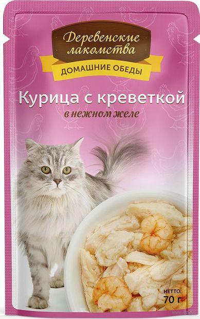 """Пресервы для кошек """"Домашние обеды"""" (70 г; курица с креветкой) — фото, картинка"""