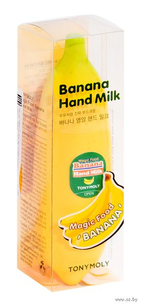 "Крем-молочко для рук ""Magic Food Banana Hand Milk"" (45 мл) — фото, картинка"