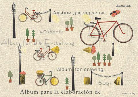 Альбом для черчения (А4; 40 листов)