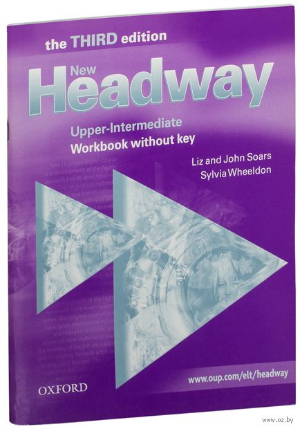 New Headway. Upper-Intermediate. Workbook without key. Джон Сорс, Лиз Сорс, Сильвия Уилдон