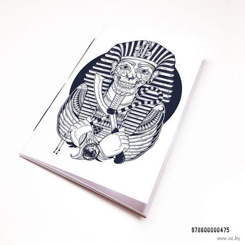 "Блокнот белый ""Мумия Фараона"" А7 (арт. 475)"
