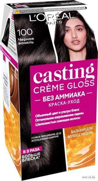 """Краска для волос """"Casting Creme Gloss"""" (тон: 100, черная ваниль)"""
