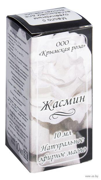 """Эфирное масло """"Жасмин"""" (10 мл) — фото, картинка"""