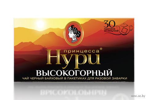 """Чай черный """"Принцесса Нури. Высокогорный"""" (30 пакетиков) — фото, картинка"""