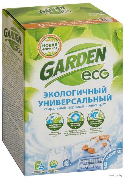 """Стиральный порошок """"Garden Eco"""" (1,35 кг) — фото, картинка"""