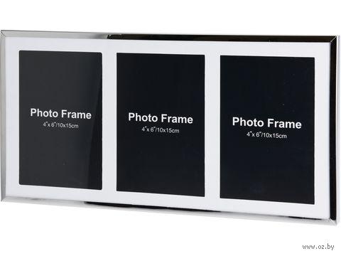 Рамка металлическая на 3 фото (10х15 см; арт. 836700070) — фото, картинка