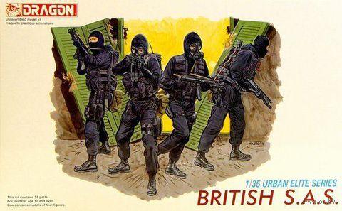 """Набор миниатюр """"British SAS"""" (масштаб: 1/35) — фото, картинка"""