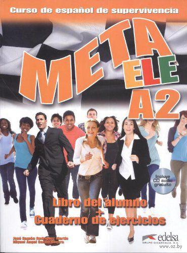 Meta ELE A2. Libro del Alumno + Cuaderno de Ejercicios. М. Гарсия, Дж. Родригес