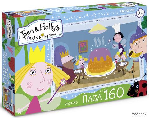 """Пазл """"Ben & Holly. Праздничный торт"""" (160 элементов) — фото, картинка"""