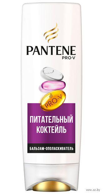 """Бальзам-ополаскиватель для волос """"Питательный коктейль"""" (360 мл) — фото, картинка"""