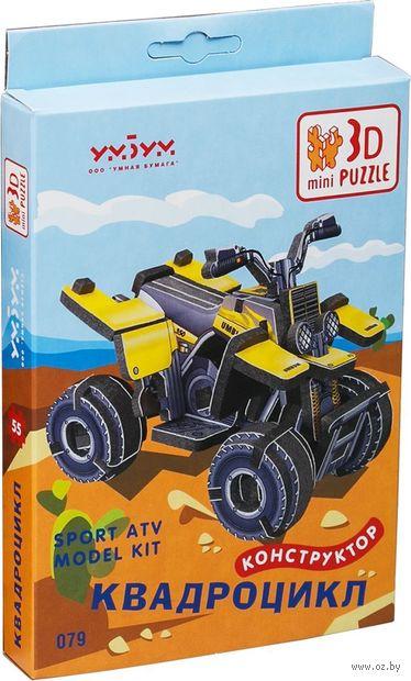 """Сборная модель из картона """"Квадроцикл"""""""